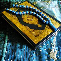 Bapteme-musulman-origine